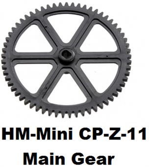 Picture of Walkera Super CP Main Gear HM-Mini CP-Z-11