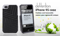 Picture of iPhone 4S Protective Case made by Walkera Devention