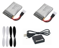 Picture of Hubsan X4 3.7v 240mAh 25c LiPo Batteries Charger & Propeller COMBO RC