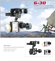 Picture of Walkera G-3D Brushless Gimbal 3-axis