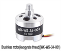 Picture of Walkera TALI H500-Z-11 Brushless Motor Levogyrate Thread WK-WS-34-001 for TALI H500 Hexacopter