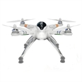 Picture of Walkera QR X350 PRO BNF NO Radio Remote Control, Battery, Charger, Gimbal, or Camera