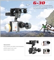 Picture of Walkera Tali H500 G-3D brushless Gimbal 3-axis