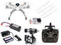 Picture of Walkera QR X350 PRO FPV RTF Drone w/ G-2D Gimbal - iLook+ 1080P 30FPS HD Camera / 5.8GHz Video TX & Devo F7 LCD Radio