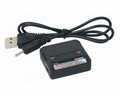 Picture of DBPower RC Quadcopter Drone Dual Lipo 3.7v USB Battery Charger any mAh Auto Shut Off